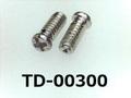 (TD-00300) SUSXM7 #0特ナベ [1805] +- M1.4x3.5 パシペート、ノジロック付