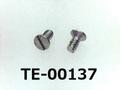 (TE-00137) SUS SK4 特サラ (D=1.4) - M0.8x1.78 生地