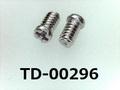(TD-00296) SUSXM7 #0特ナベ [1805] +- M1.4x2.4 パシペート、ノジロック付
