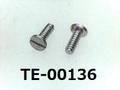 (TE-00136) 鉄SK4F 特ヒラ [1503] - M0.8x2.2 生地