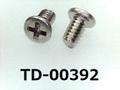 (TD-00392) SUSXM7 #0-2 ナベ [2505] + M1.4x2.5 パシペート、ノジロックCS