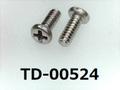 (TD-00524) SUSXM7 #0-3 ナベ [28085] + M1.6x4 ノジロック付 パシペート