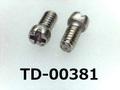 (TD-00381) SUSXM7 #0特ナベ [2010] +- M1.4x2.8 生地 ノジロック付