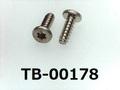 (TB-00178) SUSXM7 BT T3 トルクス 特ヒラ[27055] 1.4x4 生地