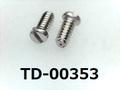 (TD-00353) SUSXM7 特ナベ [2006] - M1.4x3 パシペート、ノジロック付