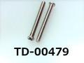 (TD-00479) SUS #0-1 ナベ [2505] + M1.7x15 脱脂洗浄