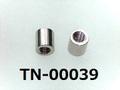 (TN-00039) SUS 丸ナット M1.2 生地
