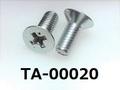 (TA-00020) 鉄 10R サラ + M4×10 三価白