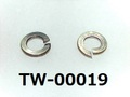 (TW-00019) SUS スプリングワッシャー M1.2 生地