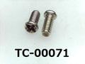 (TC-00071) チタン #0特ナベ [2006] +- M1.4x3.2 生地 ノジロック付