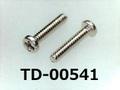 (TD-00541) 鉄 #0特ナベ [1805] + M1x5 ニッケル