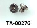 (TA-00276) SUS 特ヒラ [47115] + M2.5x2.6 生地