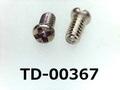 (TD-00367) SUSXM7 #0特ナベ [2006] +- M1.4x2.6 パシペート、ノジロック付