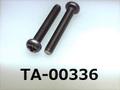 (TA-00336) チタン ナベ [5520] + M3x20 生地