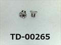 (TD-00265) SUSXM7 #0特サラ + M1x1.2 (D=1.6) パシペート 細目