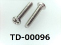 (TD-00096)SUSXM7 #0特ナベ[2005] + M1.2×6 パシペート