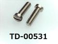 (TD-00531) SUS 丸ヒラ (D=2.3) - M1.6x5 生地