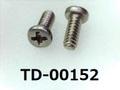 (TD-00152)SUS #0-3ナベ + M1.6x4 生地