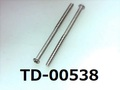 (TD-00538) SUSXM7 胴細 #0-1 ナベ [24055] + M1.6x25 (S=12) パシペート