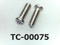 (TC-00075) SUSXM7 #0特ナベ [2006] +- M1.4x4.4 パシペート、ノジロックCS付
