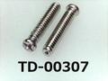 (TD-00307) SUSXM7 #0特ナベ [1805] +- M1.4x7 パシペート、ノジロック付
