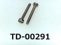 (TD-00291) SUS303 特ヒラ [2308] - M1.2x10 テーパー先、パシペート