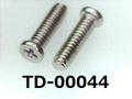 (TD-00044) SUSXM7 #0特ヒラ [2506] + M1.7×6 パシペート