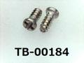 (TB-00184) SUS ビータイプ #0-1 ナベ [2005] + 1.4x3 脱脂