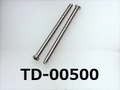 (TD-00500) SUSXM7 #0特ナベ [2305] + M1.6x24 脱脂