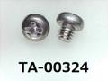 (TA-00324) アルミ ナベ [4517] + M2.5x2.5 生地
