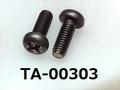 (TA-00303) チタン TW270 ナベ [5520] + M3x8 生地