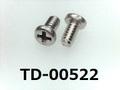 (TD-00522) SUSXM7 #0-3 ナベ [28085] + M1.6x3 ノジロック付 パシペート