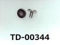 (TD-00344) SUSXM7 #0特ヒラ [3505] + M1.4x2.5 パシペート、ノジロック付