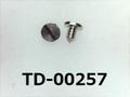 (TD-00257)SUS特ヒラ [1803] - M1x1.5 脱脂洗浄 先端尖り先