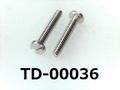 (TD-00036)SUSXM7 特ヒラ [2006] - M1×6 ノジロック付 パシペート