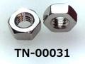 (TN-00031) SUS 六角ナット M4 (1種)