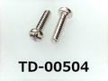 (TD-00504) 鉄 #0特ナベ [1805] + M1x4 ニッケル