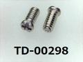 (TD-00298) SUSXM7 #0特ナベ [1805] +- M1.4x3 パシペート、ノジロック付