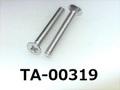 (TA-00319) アルミ サラ (D=4.0) + M2x15 生地