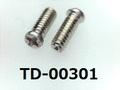 (TD-00301) SUSXM7 #0特ナベ [1805] +- M1.4x4 パシペート、ノジロック付