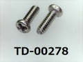 (TD-00278) SUSXM7 #0特ナベ [2006] + M1.2x3.5 パシペート
