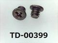 (TD-00399) チタン #0特ナベ [2404] + M1.6x1.5 生地 ノジロック付