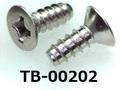 (TB-00202) SUS B0 サラ (D=6) + 3x8 脱脂