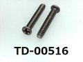 (TD-00516) チタン TW270 #0-1 ナベ [24055] + M1.6x9 生地