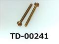(TD-00241) 真鍮 特ヒラ [20065] - M1x10 生地