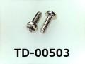 (TD-00503) 鉄 #0特ナベ [1805] + M1x3 ニッケル