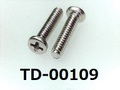 (TD-00109)SUSXM7 #0特ナベ [2808] + M1.6×7 パシペート
