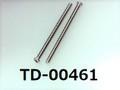 (TD-00461) SUSXM7 #0-1 ナベ [2005] + M1.4x20 脱脂洗浄