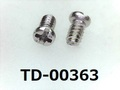 (TD-00363) SUSXM7 #0特ナベ [2006] +- M1.4x2.2 パシペート、ノジロック付