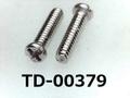 (TD-00379) SUSXM7 #0特ナベ [2006] +- M1.4x5.6 パシペート、ノジロック付